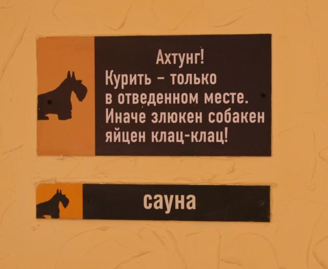 Типография «Любавич»
