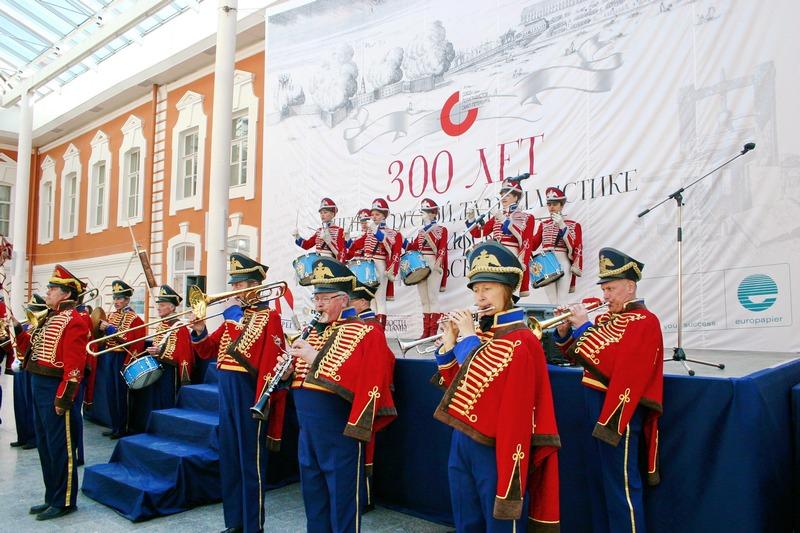 Союз полиграфистов Санкт-Петербурга